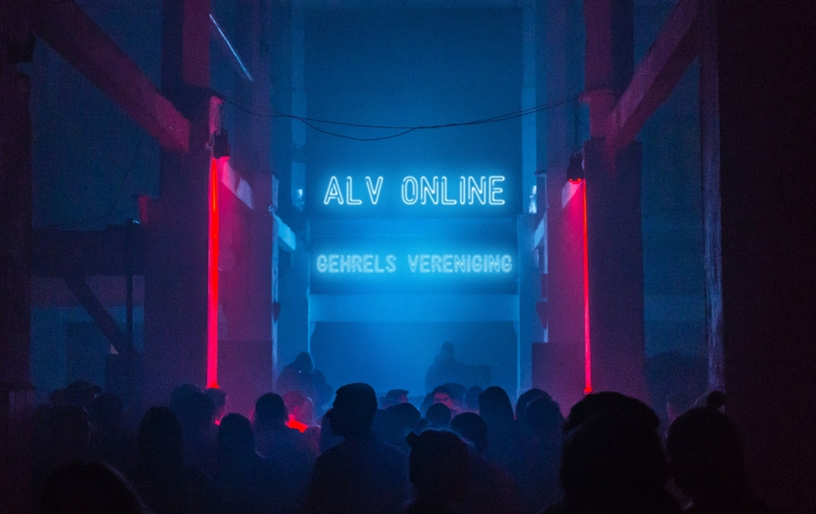 ALV Gehrels Muziekeducatie online