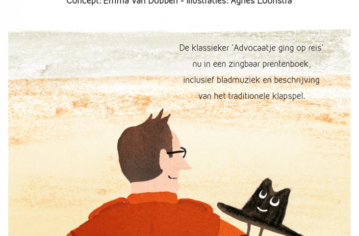 Cover (fragment) van 'Advocaatje ging op reis', zingbaar prentenboek van Emma van Dobben