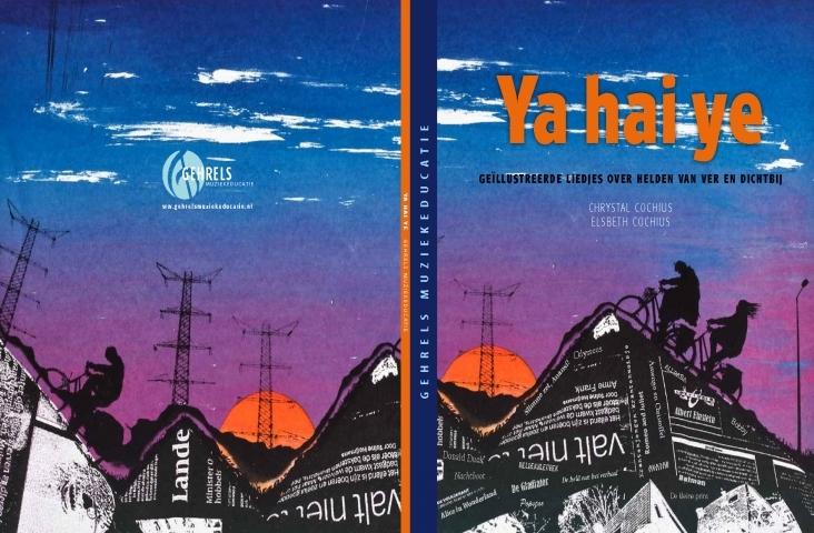 omslag van de bundel 'Ya hai ye' (fragment). Illustratie Elsbeth Cochius